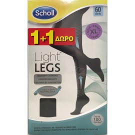 SCHOLL Light Legs Καλσόν 60Den Μαύρο Extra Large 1+1 ΔΩΡΟ