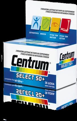 CENTRUM Select 50+ Συμπλήρωμα Διατροφής Για Ενήλικες 50 Ετών Και Άνω - 30tabs