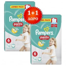 PAMPERS Pants No 6, Extra Large 15kg+ Jumbo Pack - 44τμχ, 1+1 Δώρο