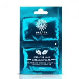 GARDEN Hydrating Mask, Μάσκα Βαθιάς Ενυδάτωσης - 2x8ml