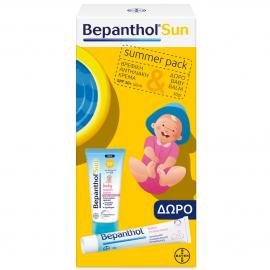 BEPANTHOL Sun Summer Pack Βρεφική Ανηλιακή Κρέμα SPF50+ 50ml + Δώρο Baby Balm 30gr