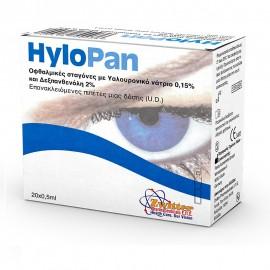 ZWITTER Hylopan Οφαλμικές Σταγόνες 0,15% & 2% - 20 Monodoses x 0.5ml
