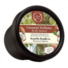 FRESH LINE Body Butter, Καρύδα Βερβένα - 150ml