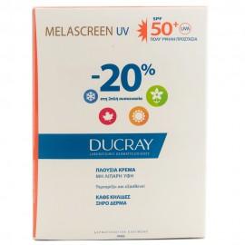 DUCRAY Melascreen UV Dry Touch Rich Cream SPF50+ - Ξηρό Δέρμα Πακέτο Προσφοράς 2 x40ml