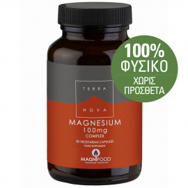 TerraNova Magnesium Complex 100mg 50 Φυτικές Κάψουλες