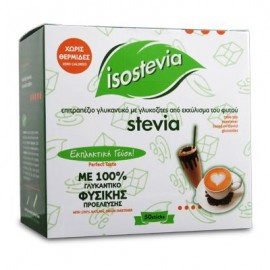 ISOSTEVIA Sticks 50τμχ