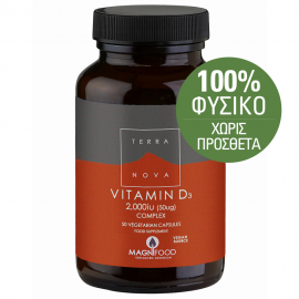 TerraNova Vitamin D3 Complex 2000iu (50ug) 50caps