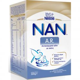 NESTLE Nan AR Αντιαναγωγικό Γάλα Πρώτης Βρεφικής Ηλικίας 500gr