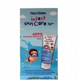 FREZYDERM Infant Sun Care SPF50+, Βρεφικό Αντηλιακό - 100ml & ΔΩΡΟ 50ml
