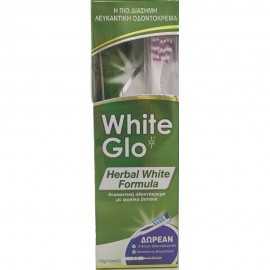 WHITE GLO Herbal White Formula - Λευκαντική Οδοντόκρεμα 150gr + ΔΩΡΟ Οδοντόβουρτσα + Μεσοδόντια Βουρτσάκια