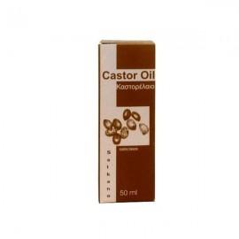 SALKANO Castor Oil, Καστορέλαιο - 50ml