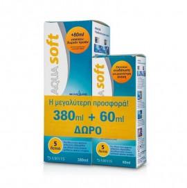 AMVIS AquaSoft Υγρό Φακών Επαφής - 380ml & Αντηβακτηριακή Θήκη & ΔΩΡΟ Bottle 60ml