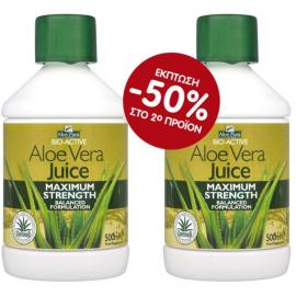 OPTIMA Aloe Vera Juice Maximum Strength 2 x 500ml