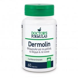 DOCTOR'S FORMULAS Dermolin, Φόρμουλα για Μαλλιά, Δέρμα Νύχια - 60caps