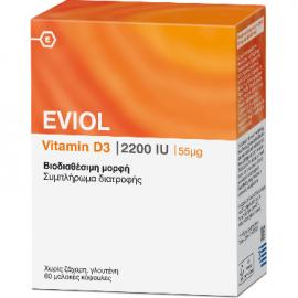 EVIOL Vitamin D3 2200iu 55mcg 60 μαλακές κάψουλες