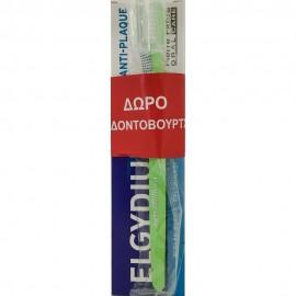 ELGYDIUM Οδοντόκρεμα Antiplaque Jumbo 100ml & ΔΩΡΟ Οδοντόβουρτσα Clinic 20/100 1τμχ