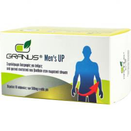 GRANUS Men's UP Ανδρικό Τονωτικό 10caps