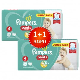 PAMPERS Pants No 4, 9-15kg Jumbo Pack - 52τμχ, 1+1 Δώρο