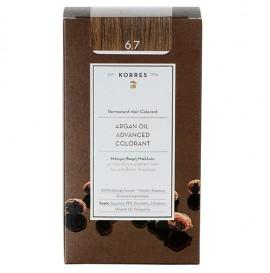 KORRES Βαφή Argan Oil 6.7 Καστανό Κακάο - 50ml