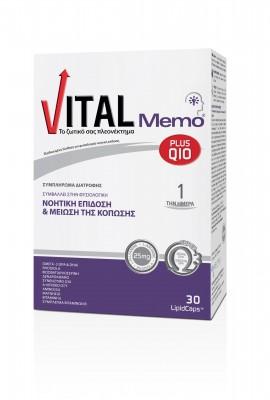 VITALPLUS VITAL MEMO PLUS Q10 30CAPS