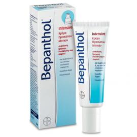 BEPANTHOL Intensive Κρέμα Προσώπου-Ματιών 50ml