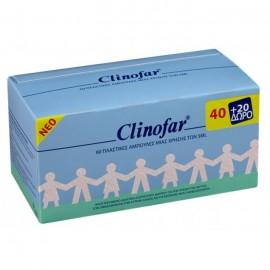 OMEGA PHARMA Clinofar Αμπούλες Φυσιολογικού Ορού 5ml 40τμχ+20τμχ Δώρο