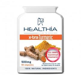 HEALTHIA X-tra Turmeric 500mg - 60 κάψουλες
