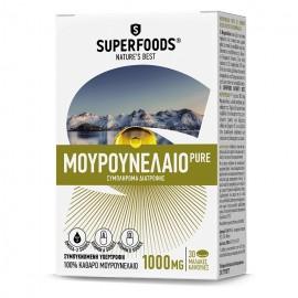 SUPERFOODS Cod Liver Oil Pure, Μουρουνέλαιο 1000mg - 30καψ