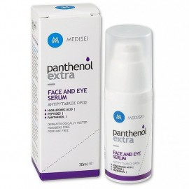 PANTHENOL EXTRA Face and Eye Serum Αντιρυτιδικός Ορός 30ml
