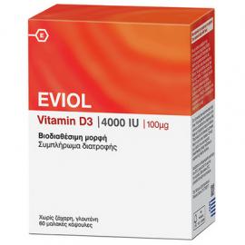 EVIOL Vitamin D3 4000IU 100μg 60 Μαλακές Κάψουλες