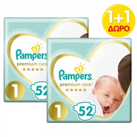PAMPERS Premium Care Νo 1 (2-5kg) - 52τεμ, 1+1 Δωρο