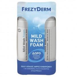 FREZYDERM Mild Wash Foam - Απαλός Αφρός Καθαρισμού - 150ml + Δώρο 80ml