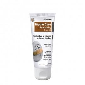FREZYDERM Nipple Care Reconstructing Cream Gel 40ml