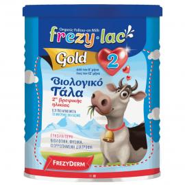 FREZYLAC Gold 2 - Βιολογικό Αγελαδινό Γάλα Από Τον 6ο  Έως Και τον 12ο Μήνα 400gr