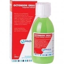MEDICAL PQ - Octonion Oral Mouthwash Φυτικό Στοματικό Διάλυμα 200ml