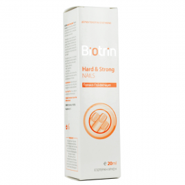 BIOTRIN Hard & Strong Nails Topical Emulsion (Φροντίδα Νυχιών) 20ml