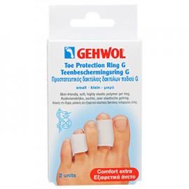 GEHWOL Προστατευτικός Δακτύλιος Δακτύλων Ποδιού G 2τμχ