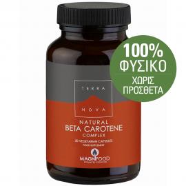 TerraNova Natural Beta Carotene Complex 50 Φυτικές Κάψουλες