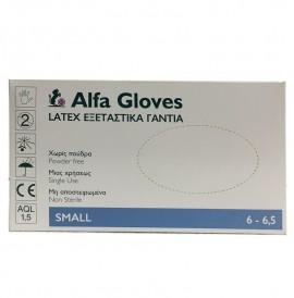 ALFA GLOVES -Latex Εξεταστικά Γάντια Χωρίς Πούδρα Small 100τμχ