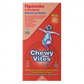 VICAN Chewy Vites Πρόπολη &  Εχινάκεια - 60 ζελεδάκια