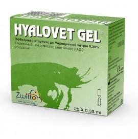 ZWITTER Hyalovet Gel Οφαλμικές Σταγόνες 0,30% - 20 Monodoses x 0.35ml