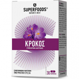 SUPERFOODS Κρόκος 30caps