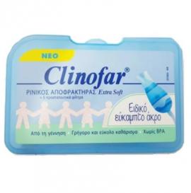 OMEGA PHARMA Clinofar Ρινικός αποφρακτήρας - 1τμχ