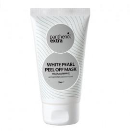 PANTHENOL EXTRA White Pearl Peel off Mask, Μάσκα Λάμψης - 75ml