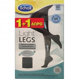 SCHOLL Light Legs Καλσόν 60Den Μαύρο Medium 1+1 ΔΩΡΟ