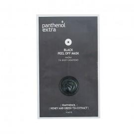 PANTHENOL EXTRA Black Peel Off Mask 10ml