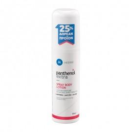 PANTHENOL Extra Spray Body Lotion 24h - 125ml