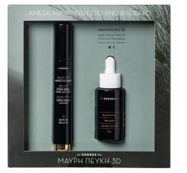 KORRES Set  Μαύρη Πεύκη 3D Super Eye Serum - 15ml & Δώρο Serum Προσώπου - 30ml