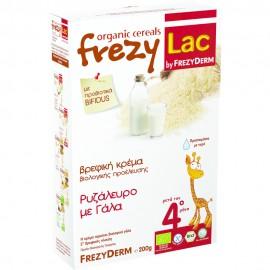 FREZYLAC Βρεφική Kρέμα Ρυζάλευρο με Γάλα 200γρ