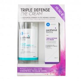 PANTHENOL EXTRA Triple Defense Eye Cream 25ml + ΔΩΡΟ Micellar True Cleanser 3in1 500ml
